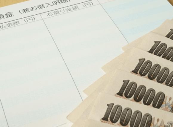 退職金運用の1つ「退職金定期預金」の金利について徹底解説