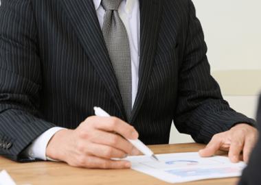 銀行の退職金運用プランについて詳しく解説!